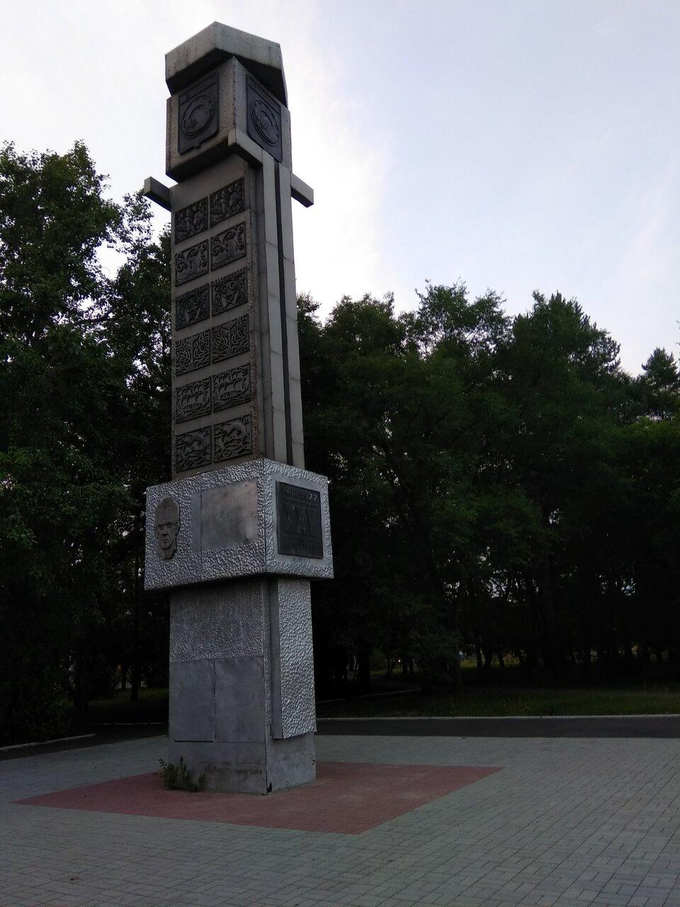 памятники по приморскому краю в картинках