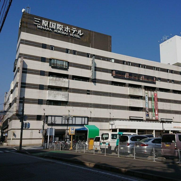 Mihara Kokusai