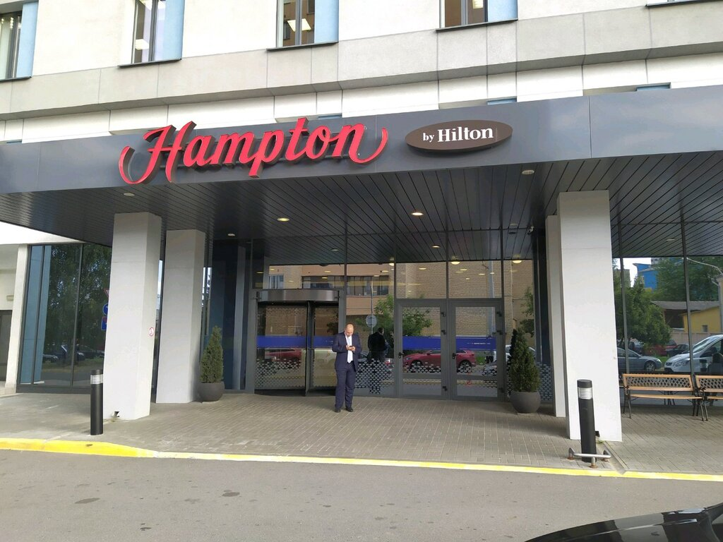 гостиница — Hampton by Hilton Minsk City Centre — Минск, фото №1