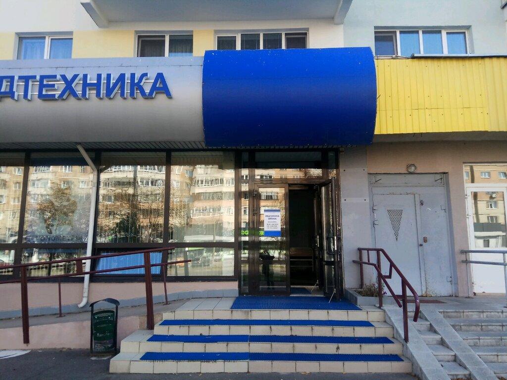 медицинское оборудование, медтехника — Белмедтехника — Минск, фото №2