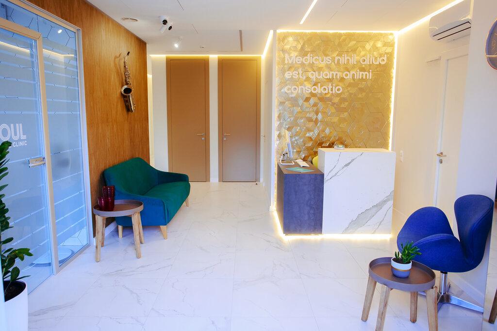 стоматологическая клиника — Soul dental clinic — Санкт-Петербург, фото №1