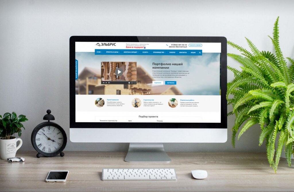Урок создание сайта дизайн компания золотой трюфель сайт