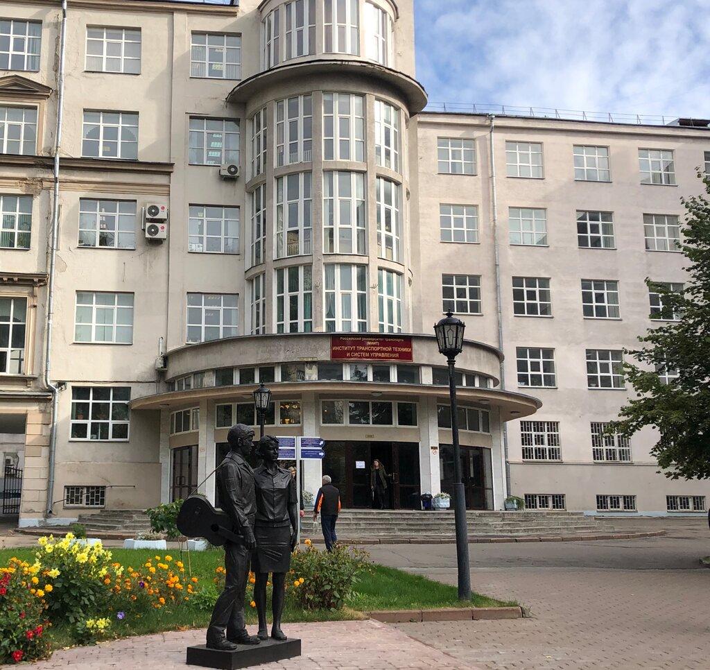 народная одежда фото колледж москва загородный дом подай