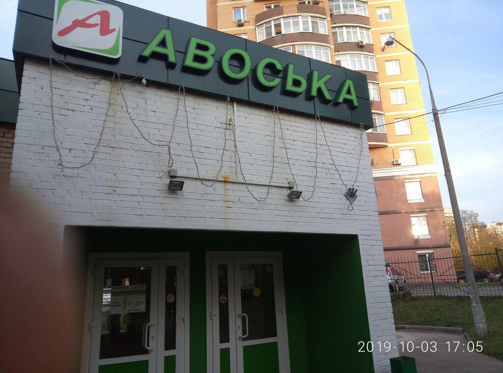 стекольная мастерская — Стекольная мастерская — Москва, фото №1