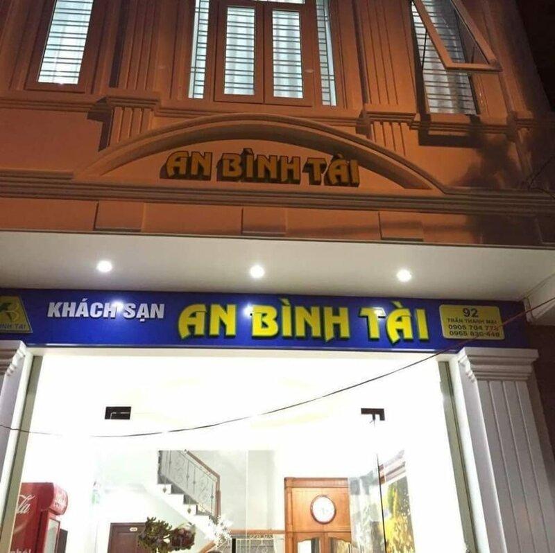 An Binh Tai Hotel