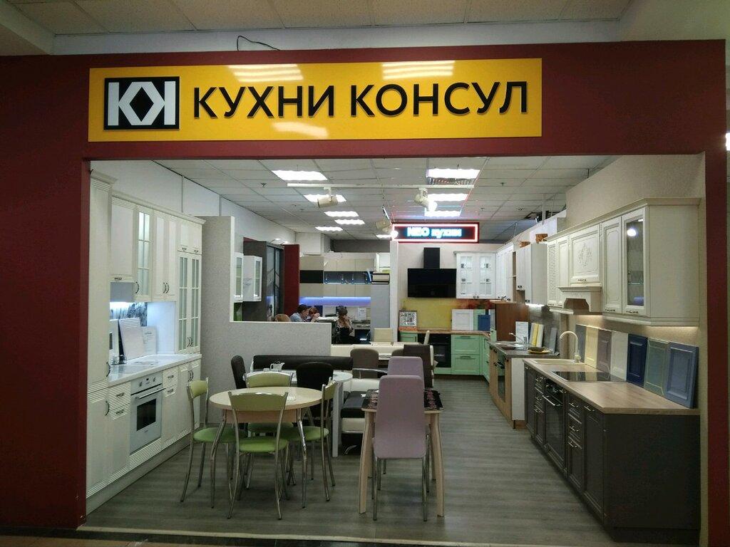 мебель для кухни — Кухни Консул — Люберцы, фото №1