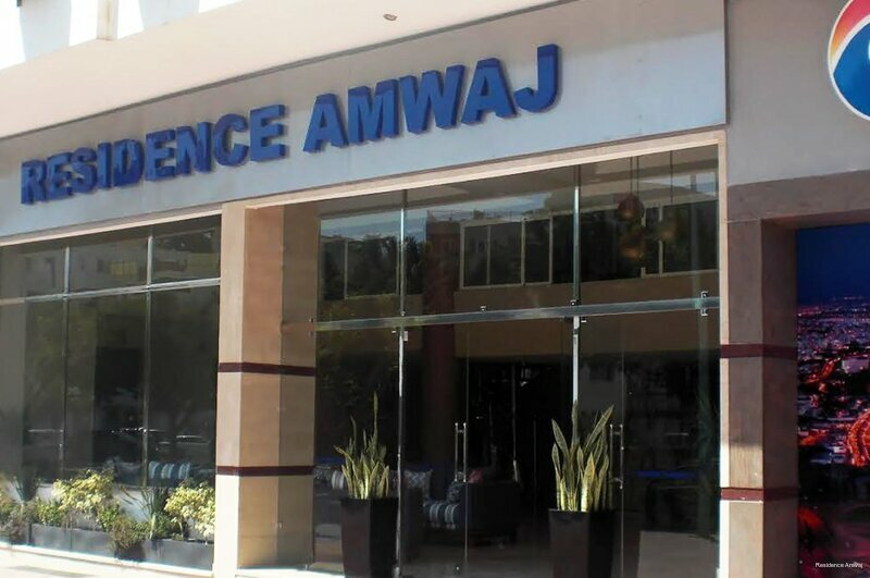 Residence Amwaj Agadir 3974 - 118352