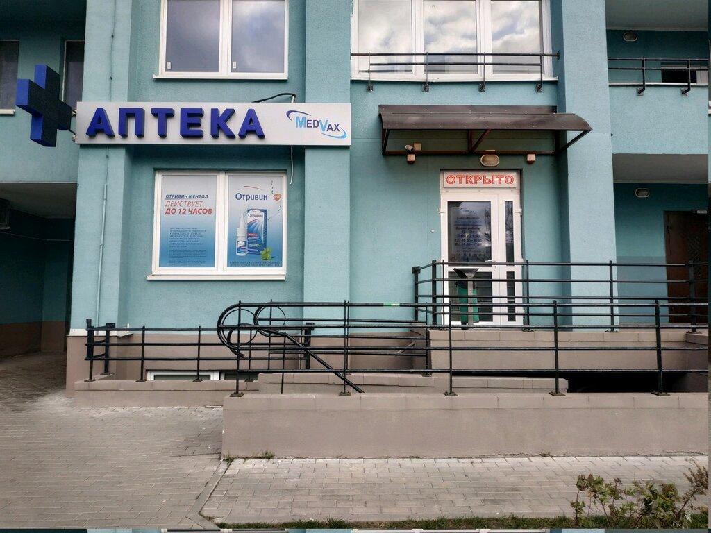 аптека — Аптека СЗАО Медвакс № 18 — Минск, фото №2