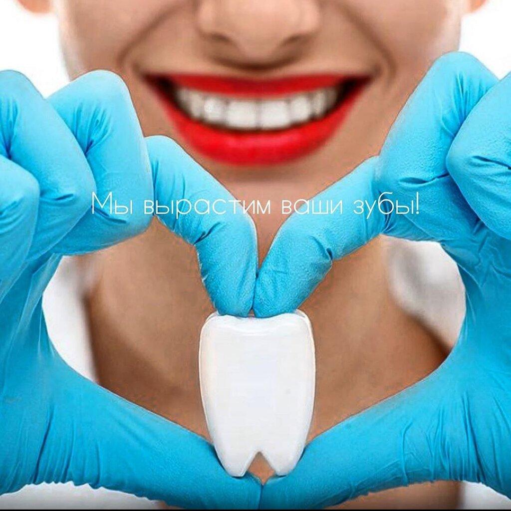 стоматологическая клиника — Зубок — Москва, фото №2