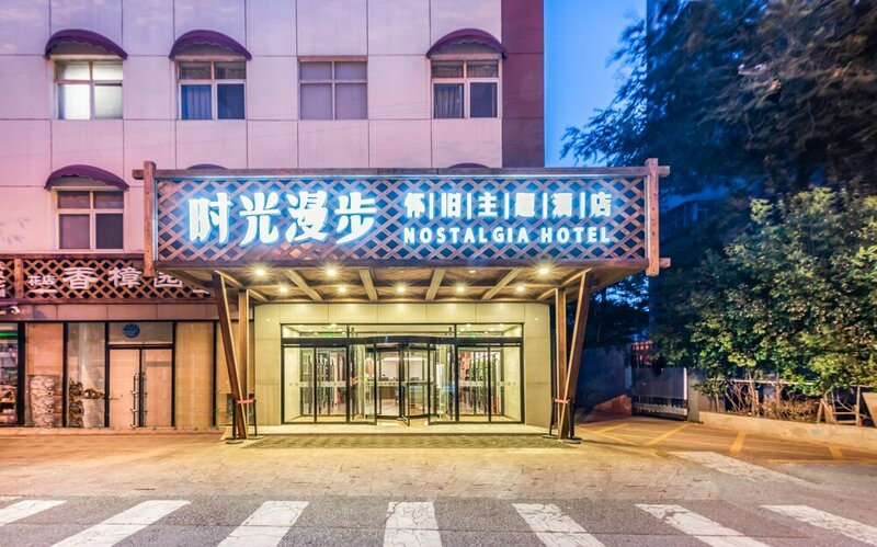 Nostalgia Hotel Temple of the Earth