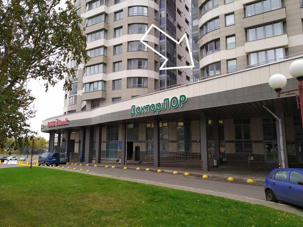 медцентр, клиника — Доктор Лор — Минск, фото №2