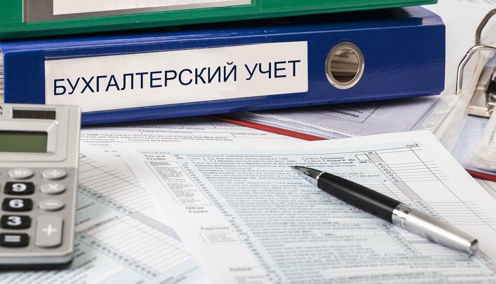 Бухгалтер тсж вакансии москва услуги в сфере бухгалтерского учета