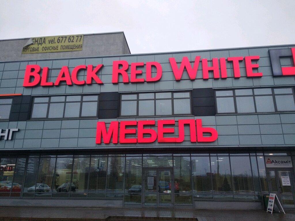 магазин мебели — Black Red White — undefined, фото №1