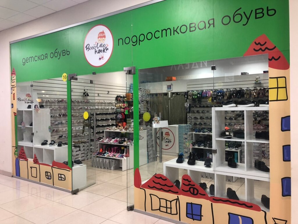 магазин обуви — Детская обувь Весёлые ножки — Москва, фото №1