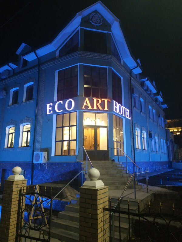 Art Eco Hotel