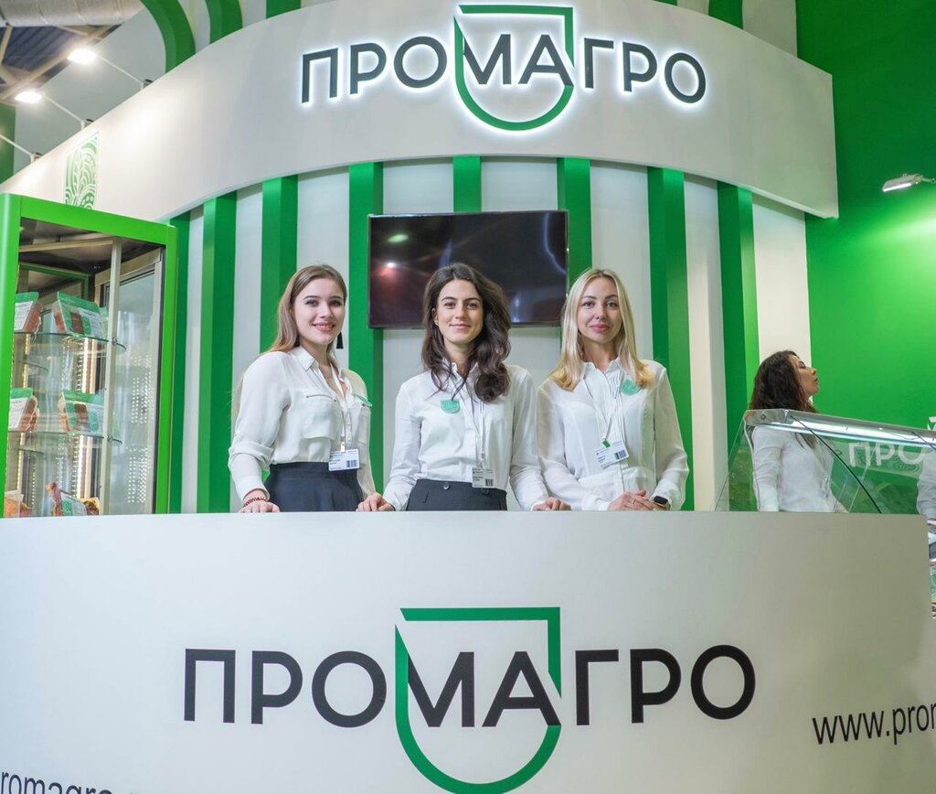 event organizers — YouTo — Moscow, photo 1
