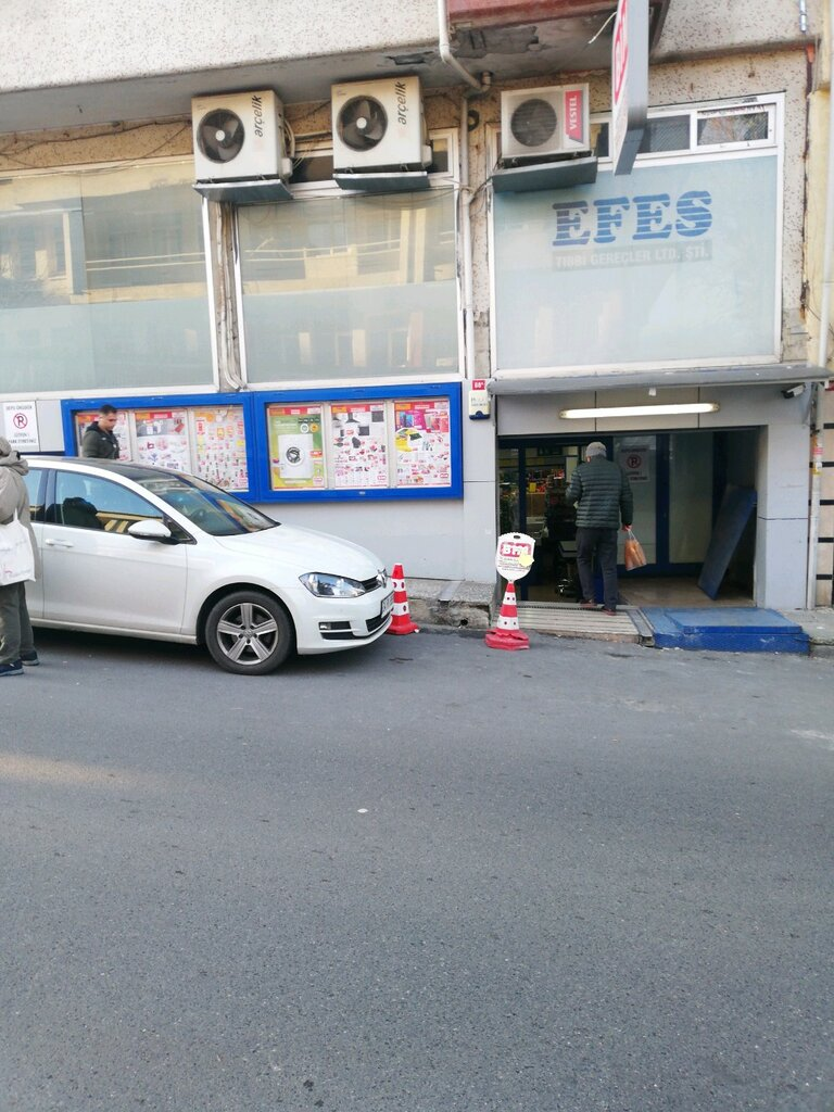 süpermarket — Bim — Fatih, photo 2