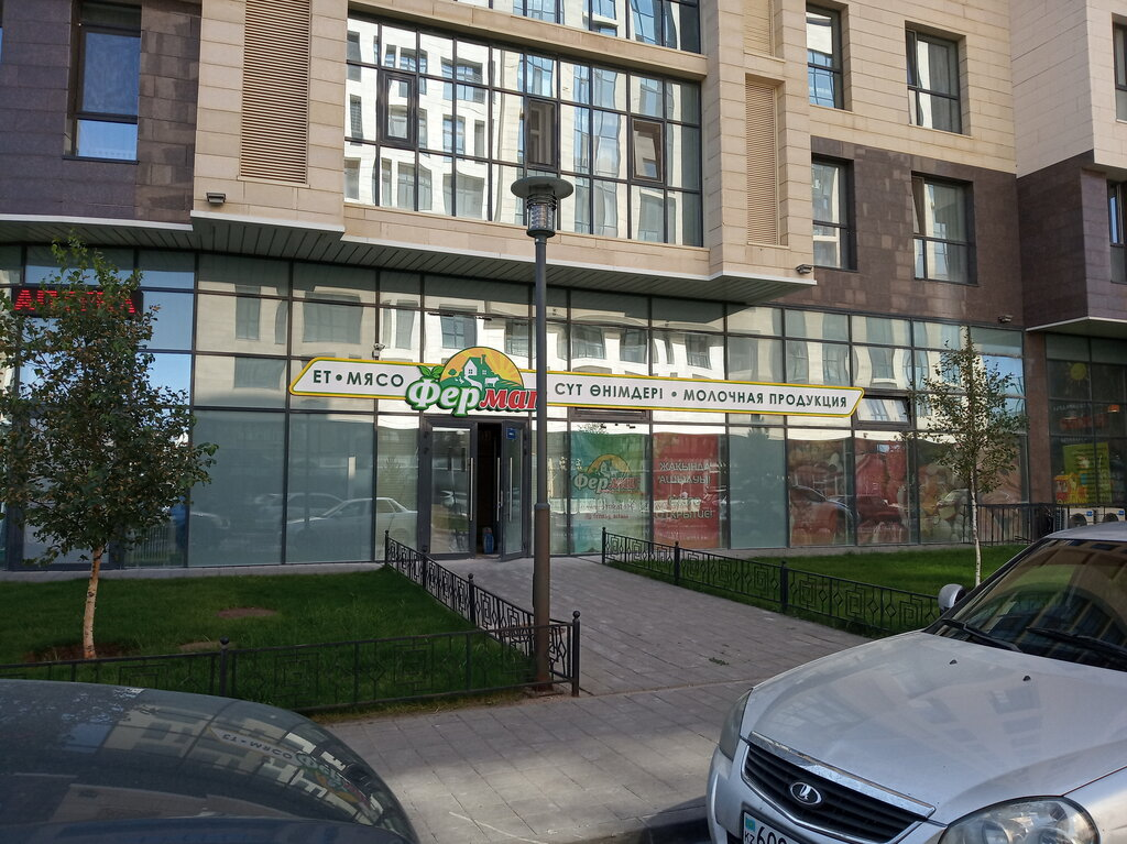 магазин овощей и фруктов — Фермаг — Нур-Султан (Астана), фото №2