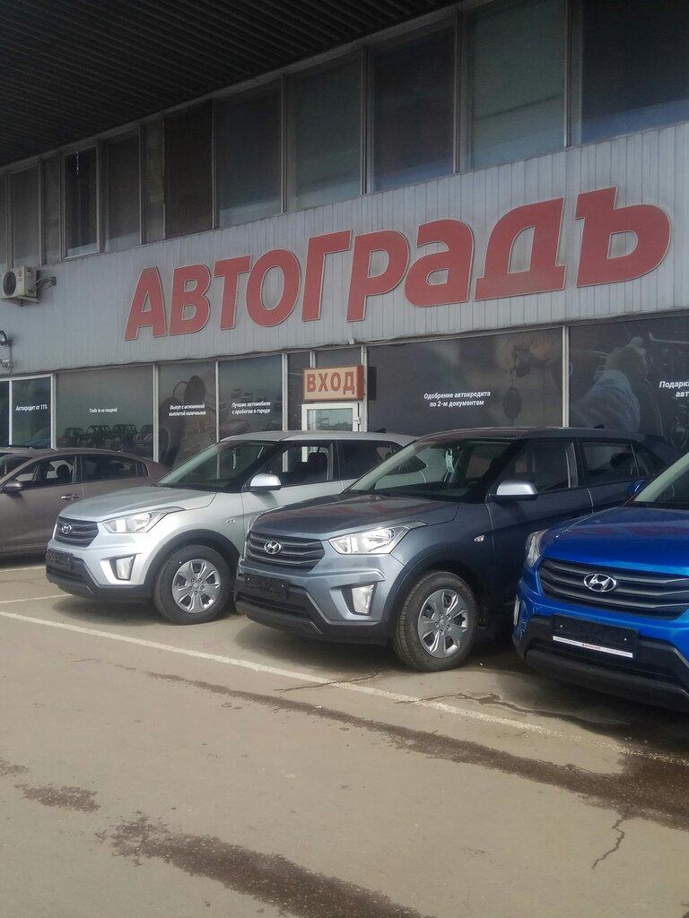 Автосалон москва варшавское шоссе 170 г форум отзывов автосалонов москвы