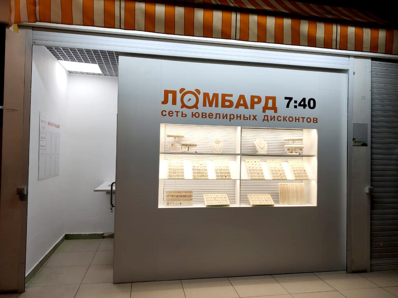 метро ломбард чкаловская
