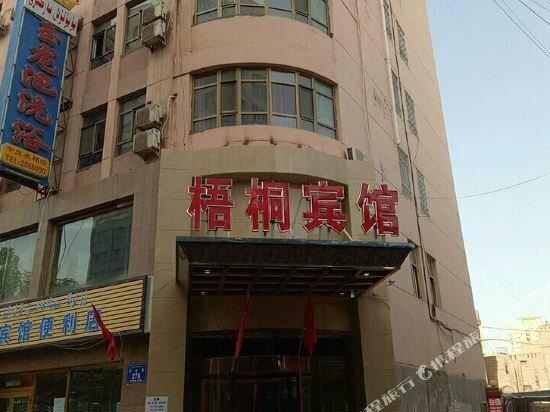 Tenglong Hotel
