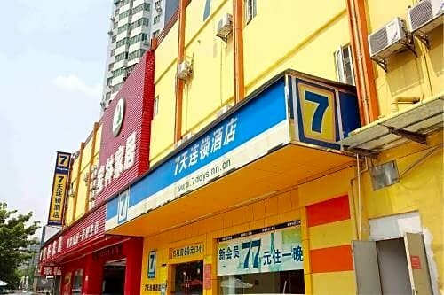 7 Days Inn Keyuanyi Road, Shiqiao Pu