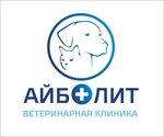 Логотип Круглосуточная ветеринарная клиника и стационар Айболит