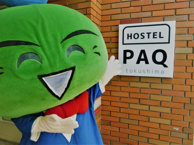 Hostel Paq tokushima - Hostel