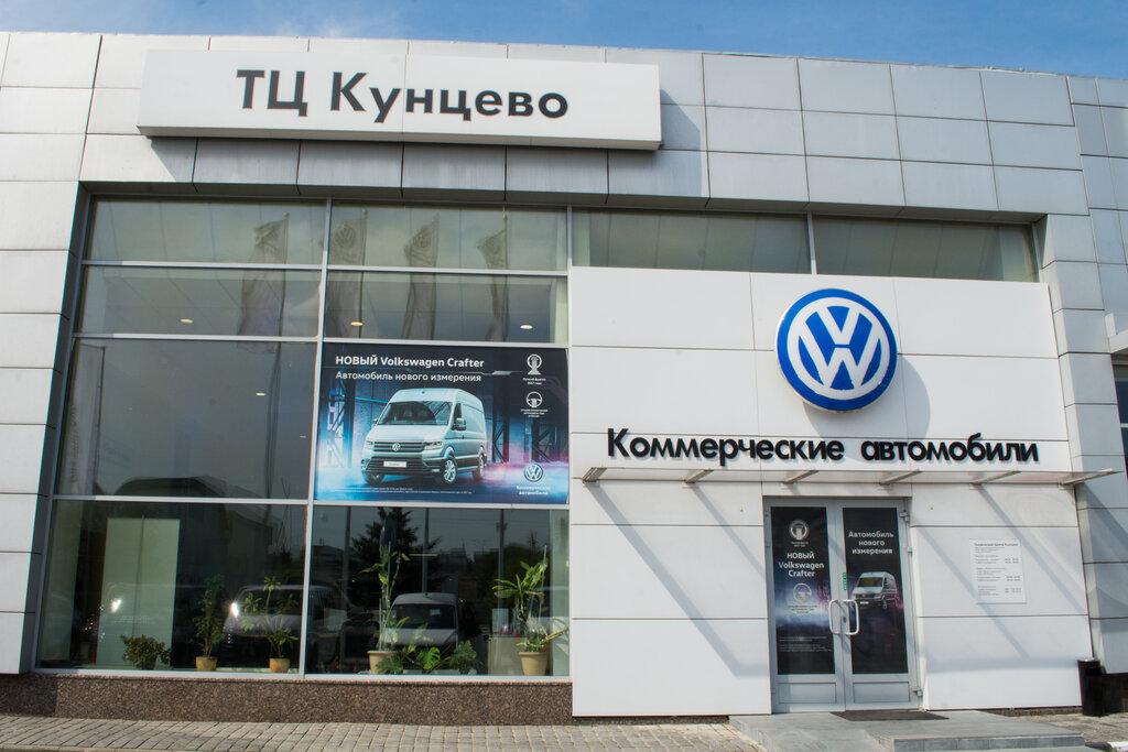 Автосалоны в москве продажа коммерческого игра автоломбард