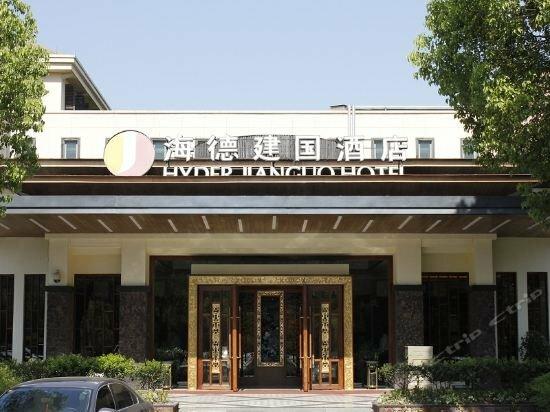 Hyder Jianguo