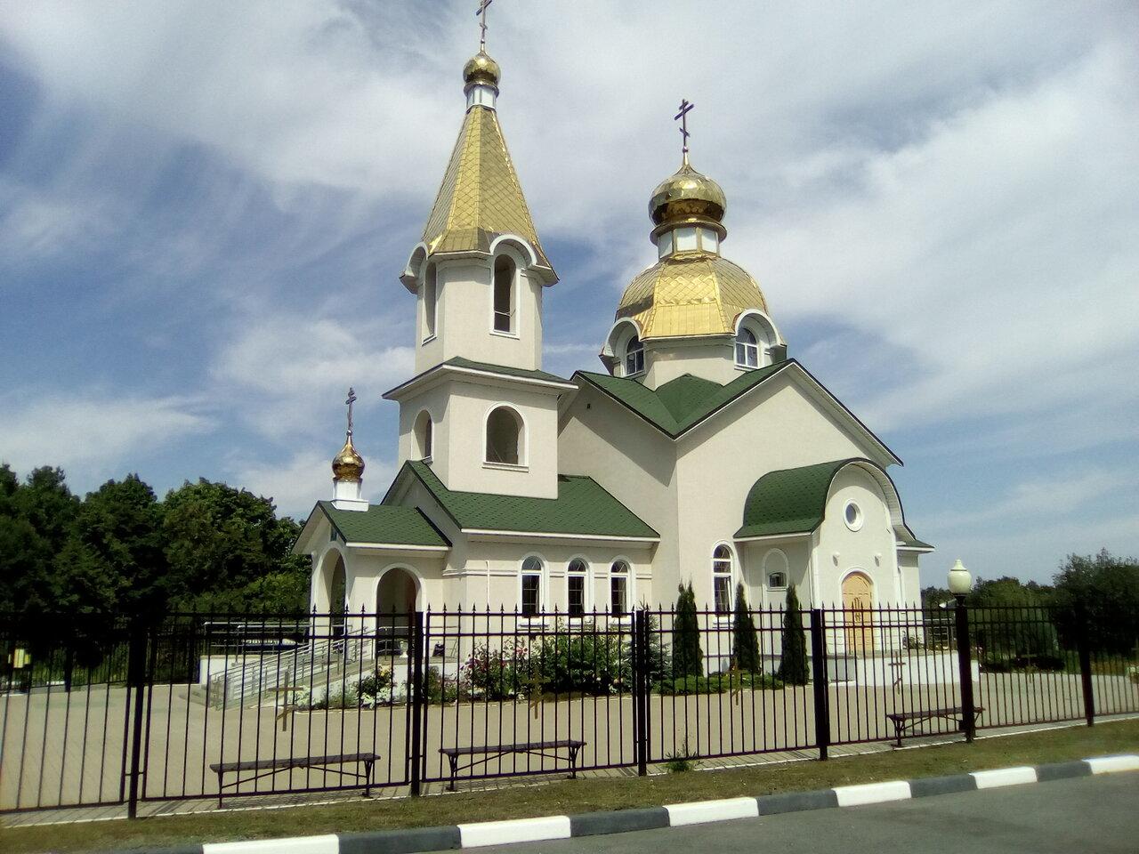белгород поселок комсомольский картинки выгодные предложения