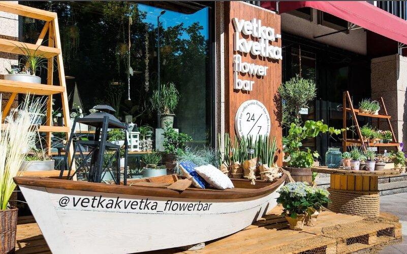 магазин цветов — Vetka-Kvetka — Минск, фото №1