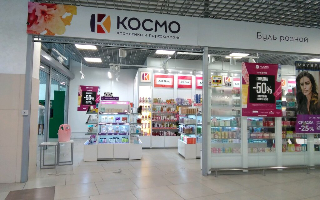 Где купить косметику в бресте косметика из чехии мануфактура купить в москве