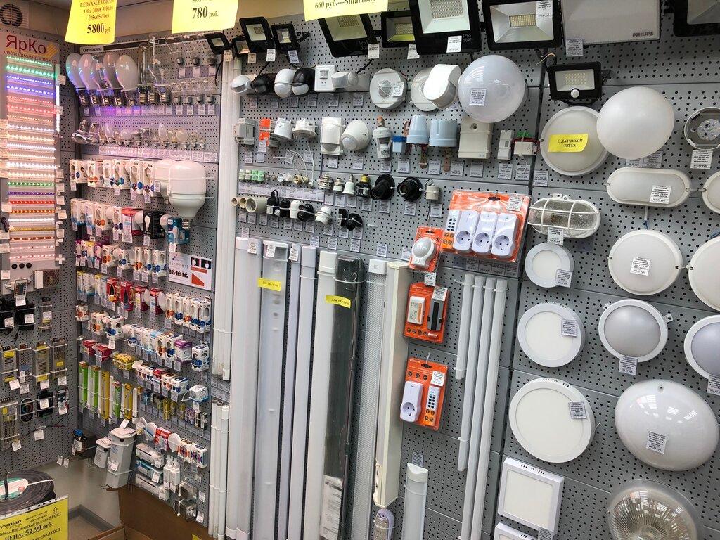 Магазин электротоваров картинки