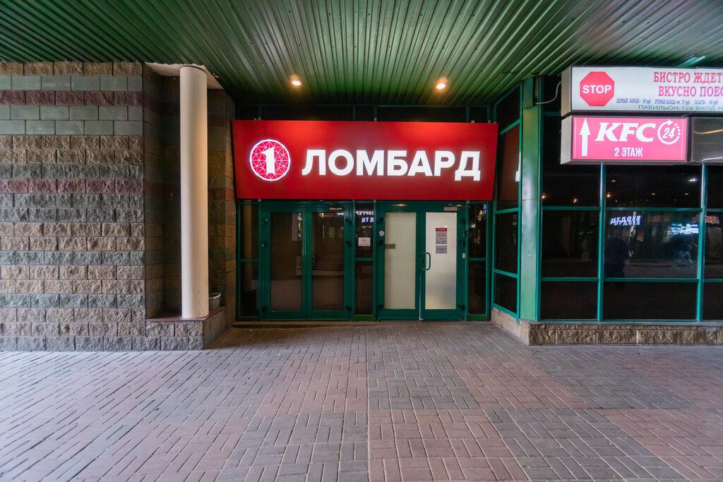 Ломбард первый в москве автоломбард порт