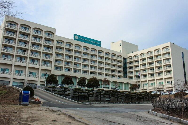 Hanwha Resort Baegam Hot Springs