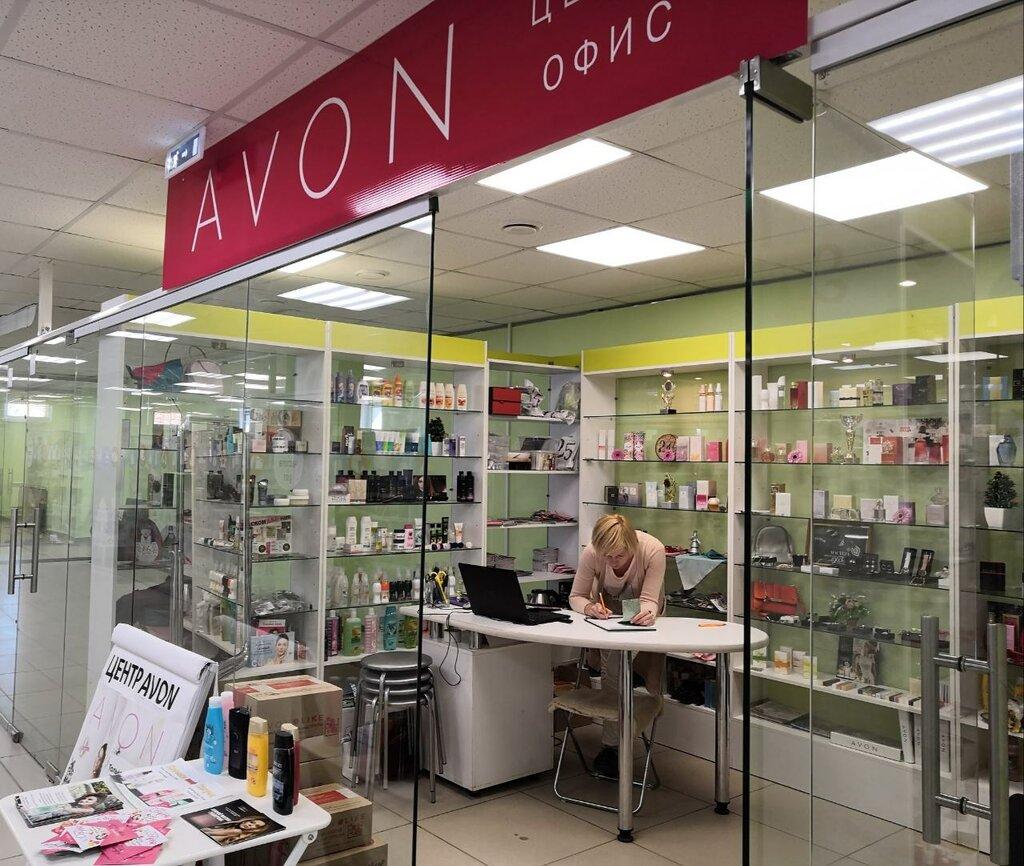 Офис косметики эйвон как купит косметику с мертвого моря в израиле