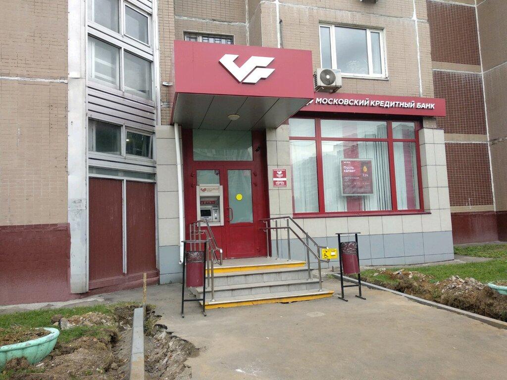 Московский кредитный банк горячая
