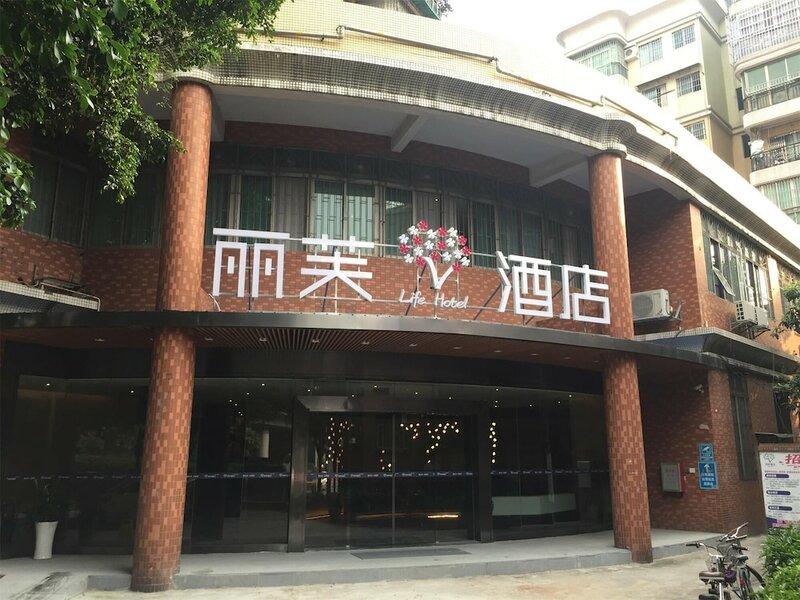 Life Hotel Sha Yong Metro Station