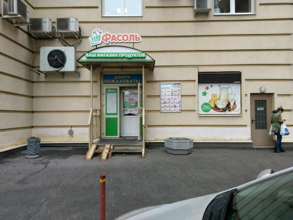 Магазин На Есенина 1