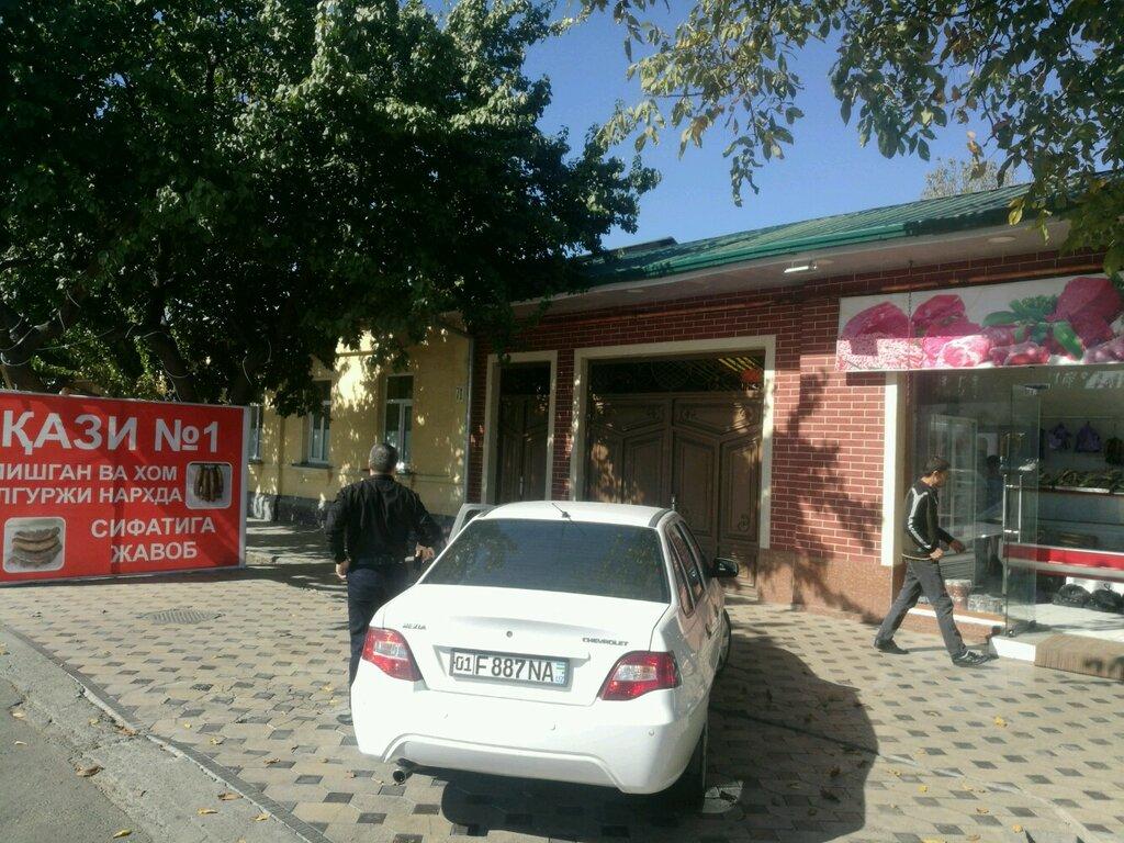 магазин мяса, колбас — Казы № 1 — Ташкент, фото №2