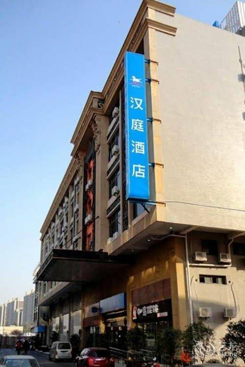 Hanting Express Shanghai Huajing Road
