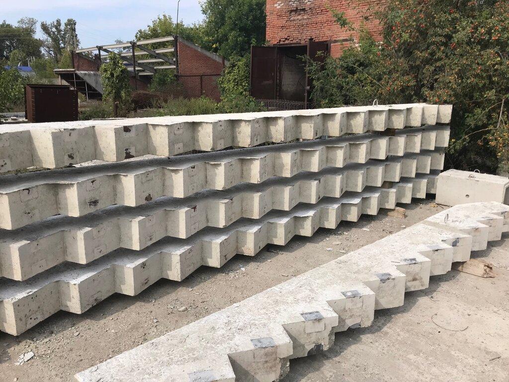 Завод бетона бахчисарай блоки керамзит или керамзитобетон