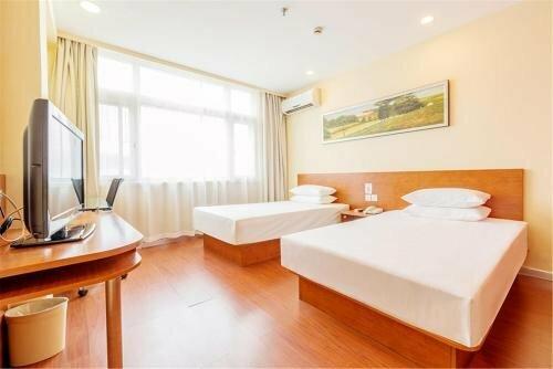 Hanting Premium Hotel Shanghai Henglong Plaza