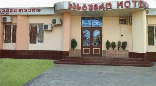 Гостиница Сакартвело