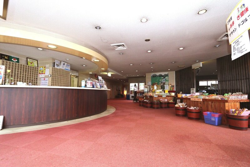 Amagi Kankou Hotel Amagikan