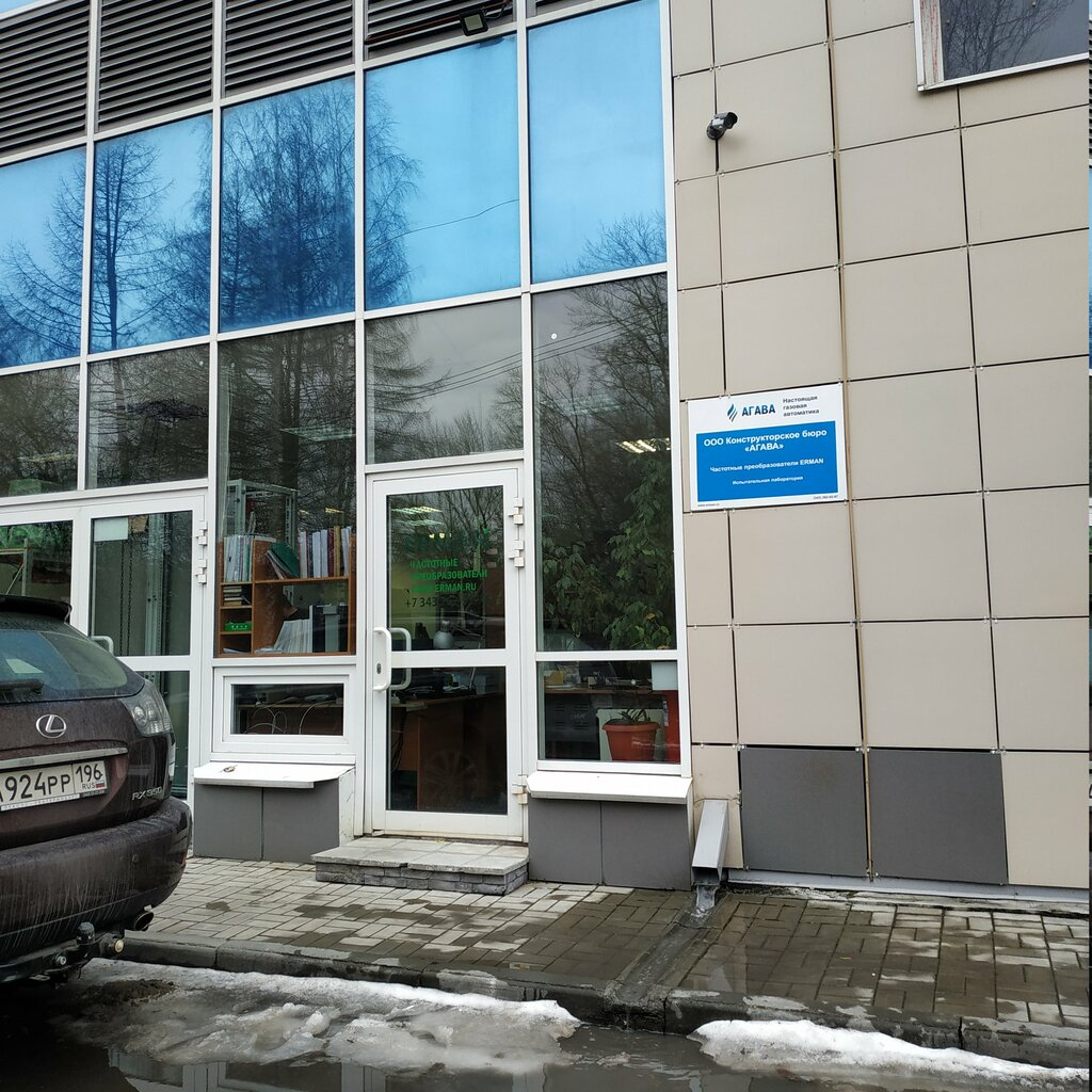 вот, кафе агава фото с новоукраинское таком случае наверняка