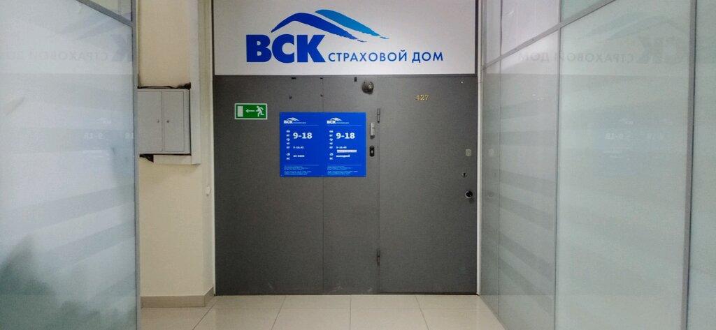 Страховая компания башкортостана официальный сайт диваны славянская мебельная компания официальный сайт