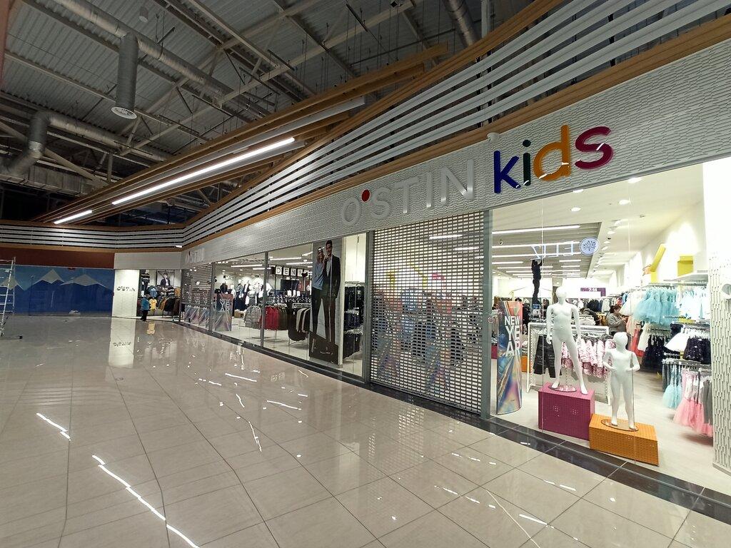 магазин одежды — O'STIN — Мозырь, фото №2