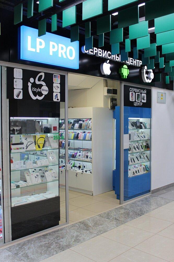 ремонт телефонов — Lp Pro сервис — Москва, фото №1